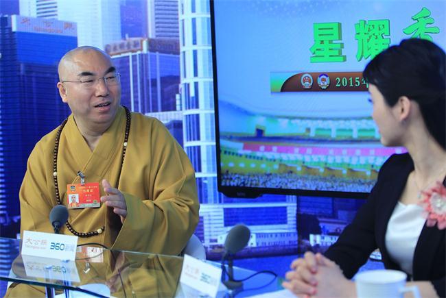 3月5日,全國政協委員、香港佛教聯合會執行副會長、香港西方寺方丈寬運法師接受大公網專訪。大公網 姚勇攝
