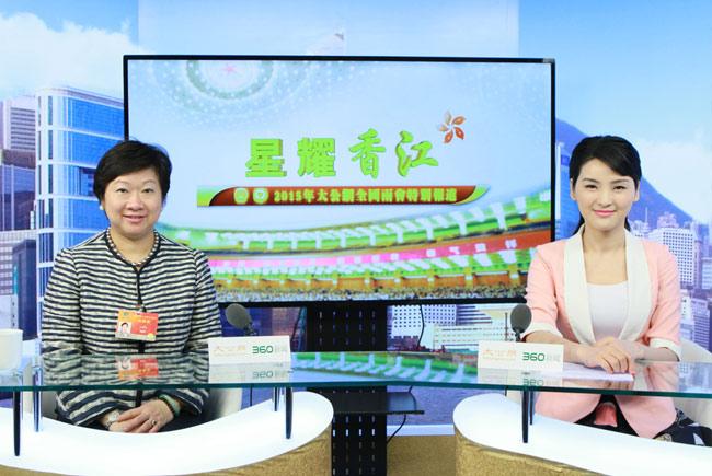 3月6日,全国政协委员、九龙社团联会理事长王惠贞接受大公网专访。大公网 张文杰摄