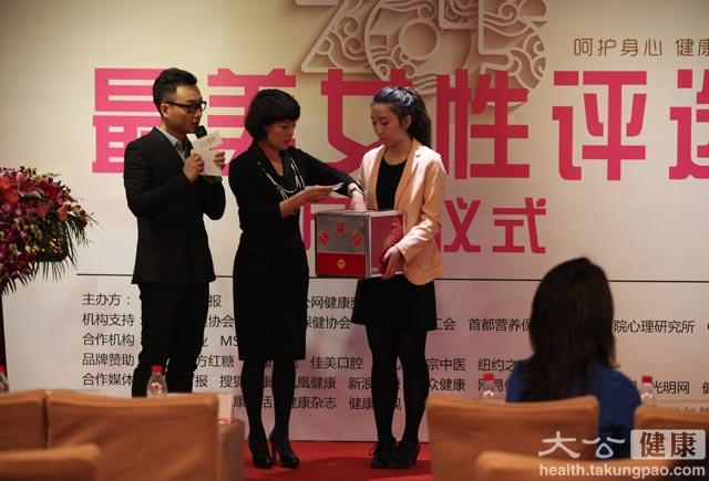 萬眾期待的抽獎環節!抽獎嘉賓紫琪爾大中華品牌管理總監潘青霞在抽取幸運兒,獎品含金量很高哦。