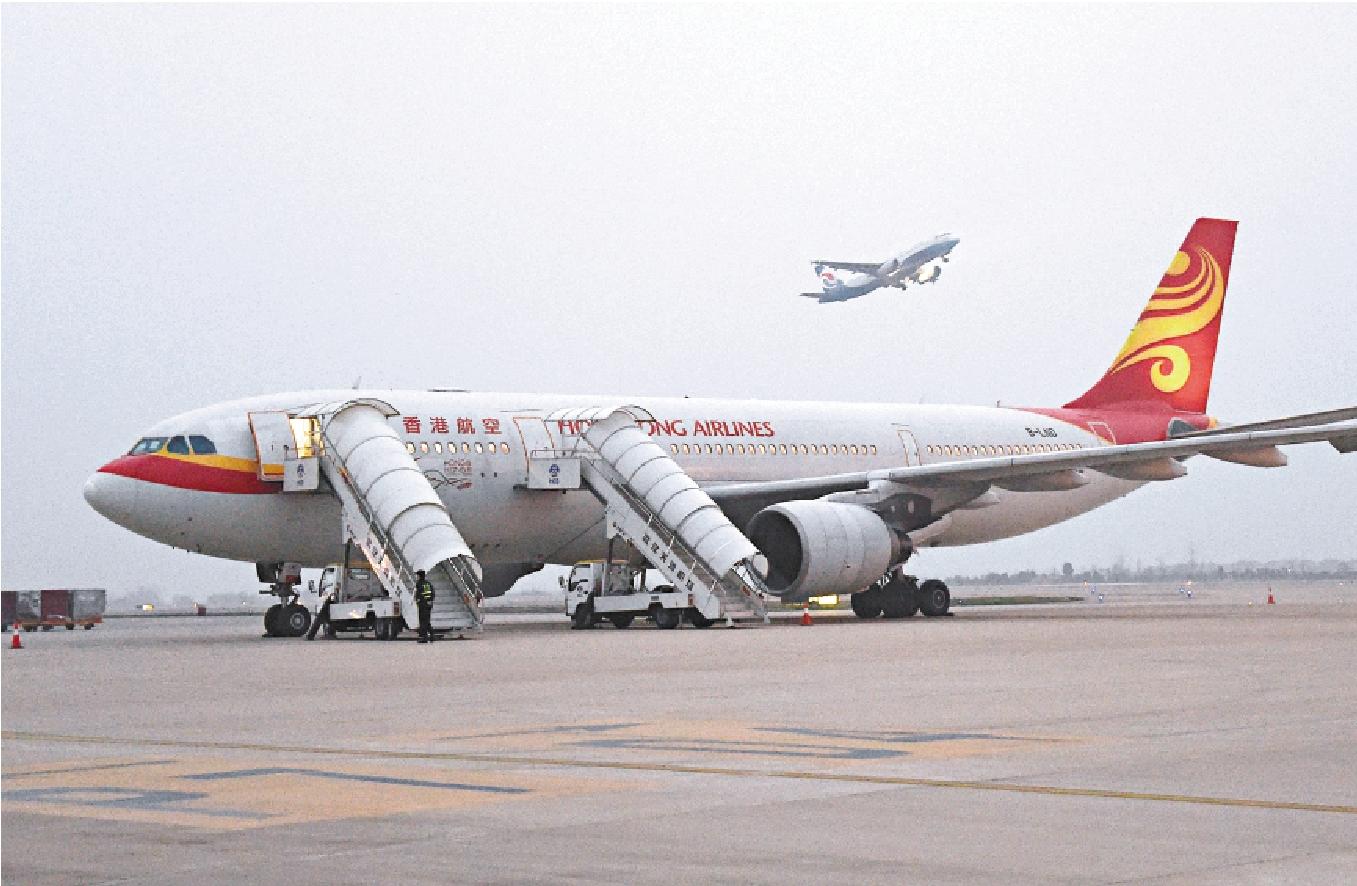 香港航空原定由北京飞往香港的航班hx337