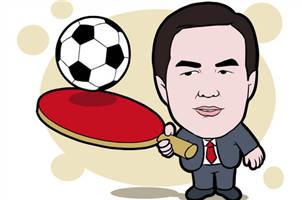 乒乓球已被排除出國家重點項目