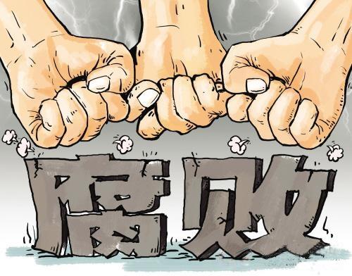 姜志勇:反腐悄然推进中国政治平等