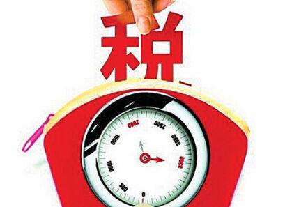 税率法定激战4天4夜将不会再有成品油消费税3连涨