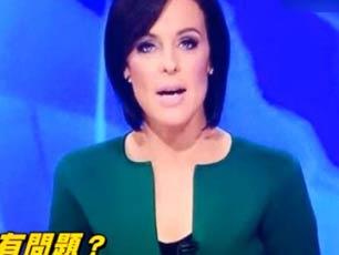 """39岁女主播衣服镂空呈""""不雅形状""""遭吐槽(图)"""