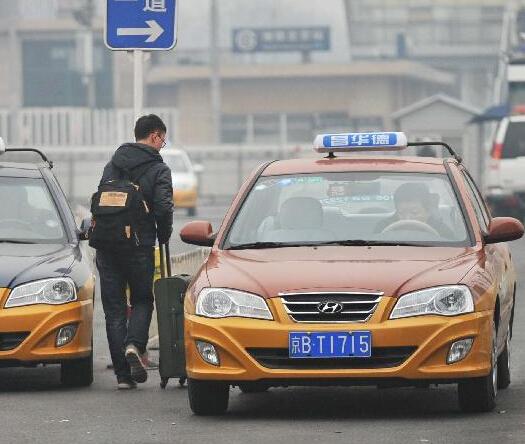 北京取消出租汽车燃油附加费
