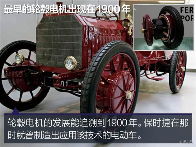 轮毂   电机结构   轮毂   电机的结构其实大体相同,包含电高清图片