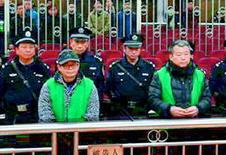 外媒:祭反腐大旗 中共十八大後首有貪官被判死