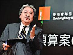 曾俊华:研究香港一路一带角色 计划拜访沿线国家
