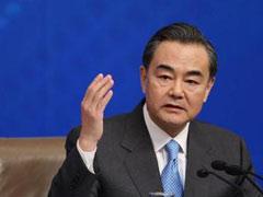 """王毅:""""一带一路""""是公共产品 以合作共赢取代对抗"""