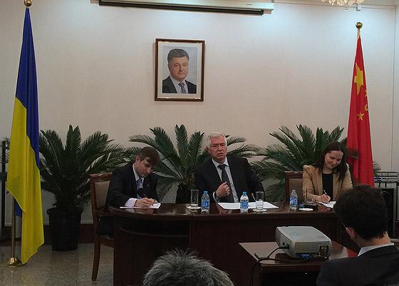 烏克蘭駐華大使:歡迎中國維和部隊 願意加入亞投行
