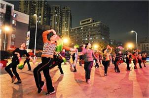 崛起的中国理应不提倡广场舞