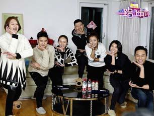 《一路上有你》平均收视1.244 合宝娱乐签约韩国导演