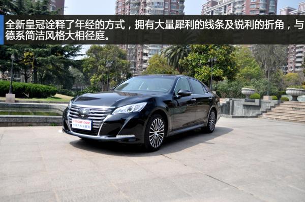 新贵风范 测试一汽丰田全新crown皇冠
