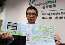 纪念基本法颁布25周年 主题邮票明发行