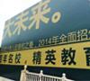北京10平米學區房要出天價300萬