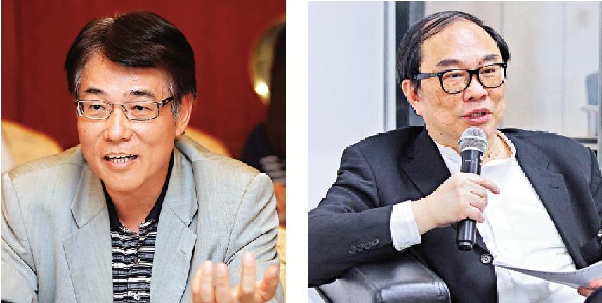 香港教育界提倡多元化推广基本法