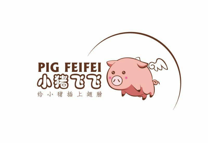 小猪飞飞_二三线微商潮:小猪飞飞一年赚足200万