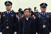 原南京市長季建業受賄被判刑15年