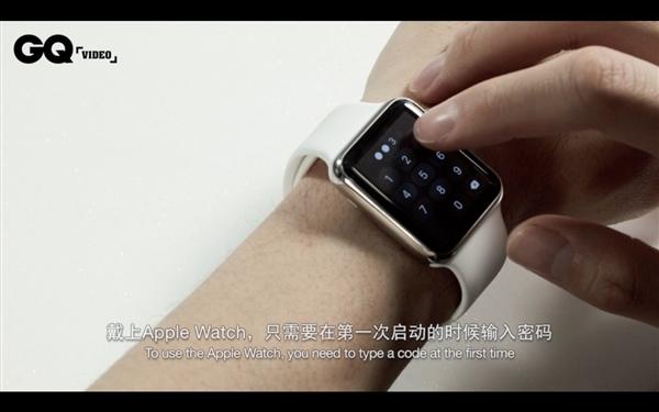 戴一週Apple Watch是什麼感覺?