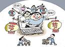 """电商造节:一天狂赚805亿 消费文化""""赶英超美"""""""