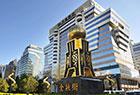 名企扎堆白领聚集 亚投行总部选址金融街疑似工地曝光