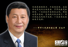 中國政要論佛教