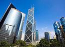 赵令彬:香港产业日渐落后