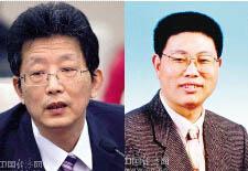"""張工、戴均良""""入常"""" 北京常委班子現四名副市長"""