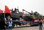 蘭州房產商拉戰車為樓盤造勢