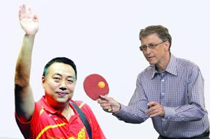 不要再意淫盖茨拯救乒乓球运动