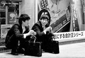 日本工薪族的另一面