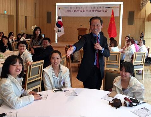 观察:中国搜剿越境朝鲜军人可向韩国驻华大使取经