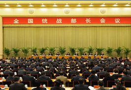 """北京观察:中共擦亮""""第三大法宝"""""""