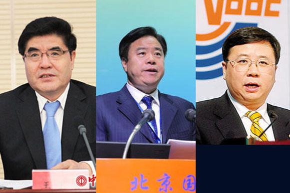 """""""三桶油""""新掌门两大重任:反腐与改革"""