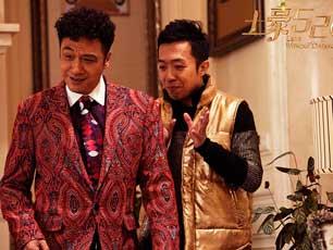 《土豪520》發創意視頻 李菁爆笑代言黃金丸