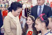 彭丽媛参观白俄儿童和青少年艺术创作中心