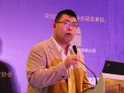 邹瀚中:互联网金融助推农业发展