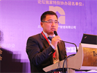福银票号CEO王志坚出席中国金融论坛