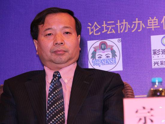 中国银行国际金融研究所副所长宗良
