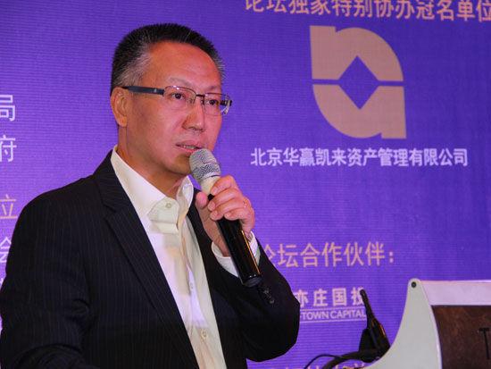 张健华:监管标准不一 导致传统银行业吃亏