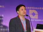 叶大清:中国将迎来互联网金融黄金十年