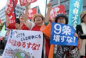 日本民眾抗議安倍內閣通過與行使集體自衞權相關安保法案