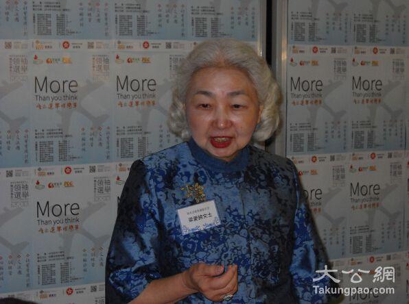 梁愛詩:祖國是香港靠山 不因困難否定一國兩制