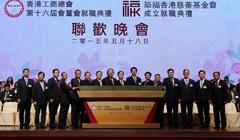 林武:政改合憲合法 為現階段最合理方案