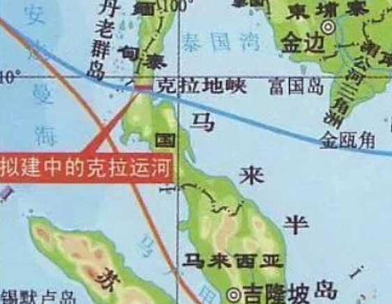 中泰克拉运河项目成疑 英媒指泰方主席为前总理