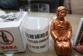 日本右翼郵寄銅像侮辱慰安婦