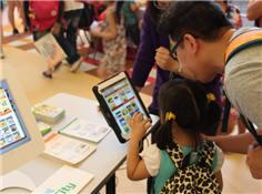 """家长:电子产品是孩子学习的""""良伴""""还是""""损友""""?"""