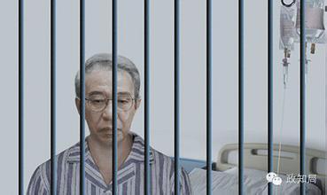 少将:徐才厚擅权十多年 不是习近平拨乱反正不堪设想