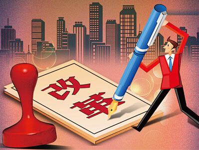 姜志勇:基层干部对如何推动改革存多重困惑