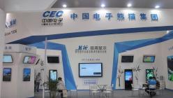 多产品线共同出击 熊猫掘金200亿美元商显金矿
